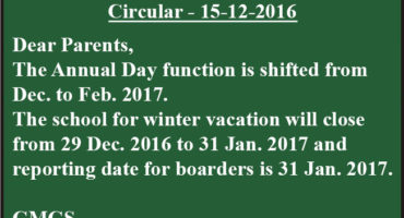 Annual Function Shifted